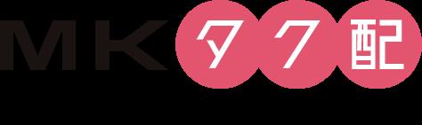 MKタク配ロゴ